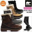 【WINTER SALE/22%OFF】 ソレル SOREL ティボリ2(チボリ)[全4色](NL2089)TIVOLII SUEDE ウィンターブーツレディース(女性用)【靴】_11609E(trip)