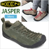 月末限定★店内2点以上で5%OFFクーポン・キーン KEEN ジャスパー アウトドアスニーカー[ブラックフォレスト/クライミングアイビー]KEEN JASPER メンズ(男性用)【靴】_11703E(trip)