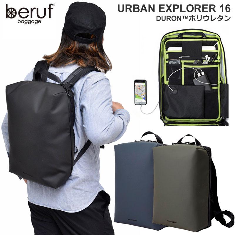 男女兼用バッグ, バックパック・リュック  beruf baggage 16 DURON(16L)(3)(BRF-GR15-DR)Ur ban Explorer 16 bpk 1907trip