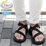 チャコ サンダル Chaco メンズ Z1 クラシック[ブラック](12366105/25-29cm)MS Z1 CLASSIC【靴】_sdl_1904trip
