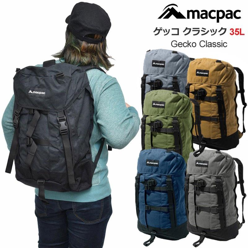 マックパック macpac リュック メンズ レディース ゲッコ クラシック 35L GECKO CLASSIC MM71706 20SS bpk【鞄】2004trip