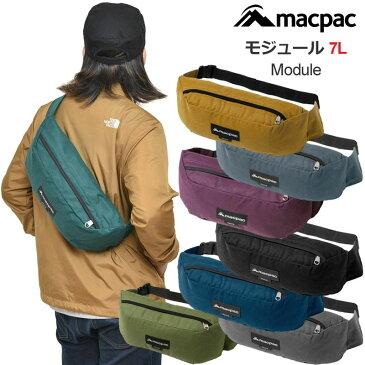 【正規取扱店】マックパック macpac ウエストバッグ メンズ レディース モジュール MODULE 7L MM71708 20SS wtb【鞄】2004trip