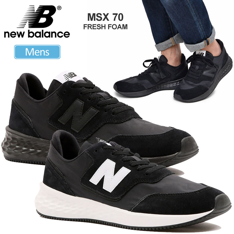 メンズ靴, スニーカー SALE 40OFF new balance MSX70(2)(MSX70CB MSX70CD 26-28cm) snk 2001trip