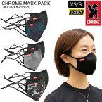 【正規取扱店】クローム CHROME 2層式マスク 2枚入り キッズ レディース シチズンフェイスマスク CITIZEN FACE MASK マスクパック MASK PACK AC206 20SS【鞄】2007trip[M便 1/4]こちらは子供、女性向けXS/Sサイズになります