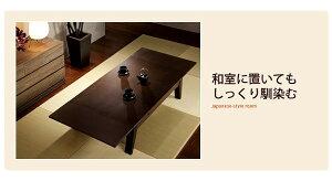 座卓折れ脚伸長式テーブルローテーブル食卓伸縮G.wing