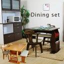 ダイニングセット 食卓4点セット 伸縮テーブル ダイニングテーブル 肘付き回転チェア マガジンラック ...