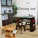 ダイニングセット食卓4点セット伸縮テーブル肘付き回転チェアマガジンラック折り畳み伸長式【送料無料】【北海道+2,990円】