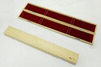 夢心白桐浮子箱5列20本用60cm