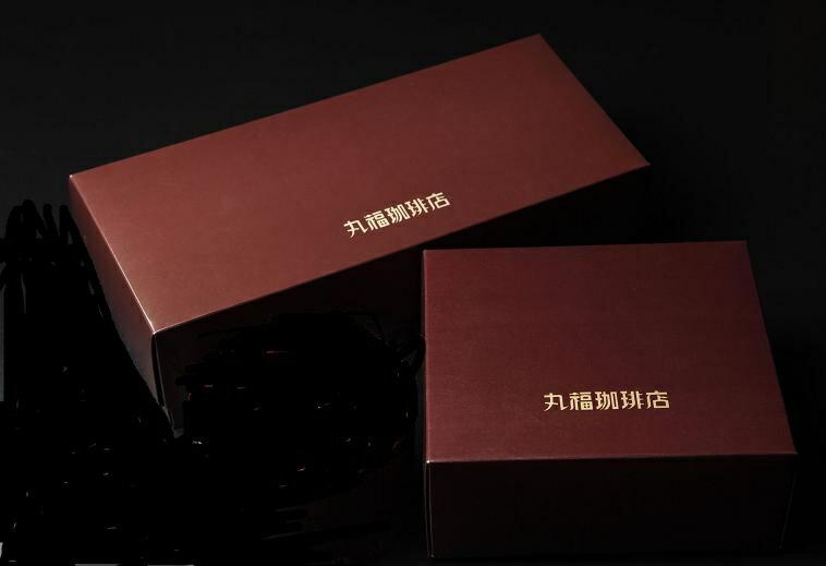 ギフトケース|お中元 コーヒー 珈琲 珈琲豆 ギフト プレゼント お中元ギフト コーヒーギフト