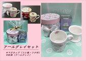 【丸福珈琲店(公式店)】フラワーマグカップBOXギフト(紅茶アールグレイセット)