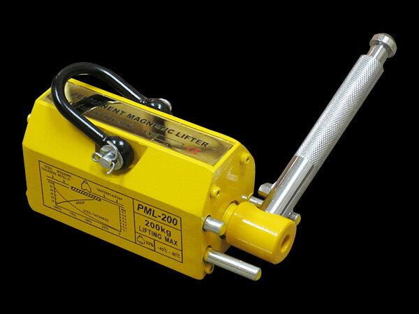 リフティングマグネット リフマグ マグネットリフター PML 200kg:MFC SHOP