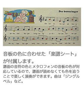 ファミリーカラーメタロフォン(12音) goldon【ミュージック・フォ・リビング/ MUSIC FOR LIVING】【知育玩具・知育楽器・楽器玩具】