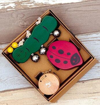 インセクトセット【ミュージック・フォ・リビング/MUSIC FOR LIVING】【キッズパーカッション/Kids percussion/KP】【知育玩具・知育楽器・楽器玩具】