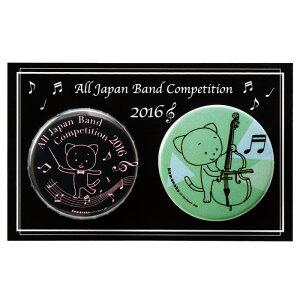 こまねこ缶バッジ2016/コントラバス