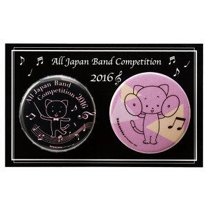 こまねこ缶バッジ2016/シンバル
