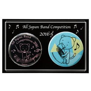 こまねこ缶バッジ2016/ユーフォニウム
