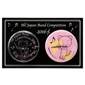 こまねこ缶バッジ2016/フルート
