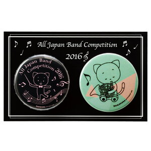 こまねこ缶バッジ2016/ホルン