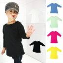 タイムセール!【!1枚350円】Tシャツ ウィークリーランキング 第2...