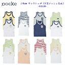 pocke 2枚組ノースリーブシャツ (天竺メッシュ生地) 8COLORS RP-038-039 スキップハウス