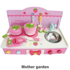 マザーガーデン野いちごおままごと卓上キッチンセット 木製ままごと 女の子 ままごとデビュー おもちゃ