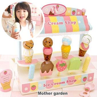 マザーガーデン野いちごままごとおもちゃアイスクリームショップ木のおままごとセットサーバー付きアイスクリーム屋さん
