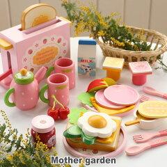 マザーガーデン木製おままごとままごとセット野いちごポップアップトースター&モーニングセット木のままごと木のおもちゃままごと朝食3歳女の子 おもちゃままごとセットいちご子供誕生日プレゼント木のおままごと