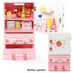 マザーガーデン木製おままごとままごと野いちごプチ冷蔵庫《キューティー柄》木のおもちゃ