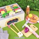 マザーガーデン 木製 おままごと ままごと セット 野いちご バーベキューセット ままごと 木のおもちゃ 知育玩具 BBQセット 食材付き | おもちゃ おままごとセット 食材 子供