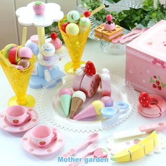 マザーガーデン木のおままごとパステルアイス&プチケーキスタンドセット2019Wプレミアムセット|マザーガーデン福袋ままごとおままごと女の子食材知育玩具誕生日プレゼント