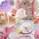 おままごと キッチン 木製 誕生日 台所 洗濯機 調理器具付き 調味料 食材 知育玩具 おもちゃキッチン キッズ ベビー