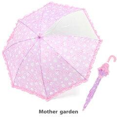 マザーガーデン野いちご子供安全傘《コスメ柄》50cm/55mカサ長傘長かさレインパラソルキッズかさ手動傘雨具