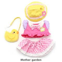 マザーガーデンうさももドールプチマスコットSサイズ用着せ替えお洋服《園児服・ひよこ》