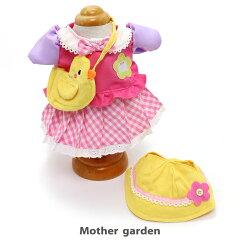 ♪♪マザーガーデンうさももドール着せ替え用お洋服《園児服:ひよこ》