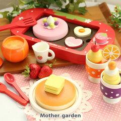 【ネット店限定発売】マザーガーデン木のおままごとプレミアムパンケーキセット