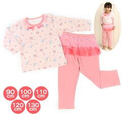 マザーガーデンうさもも子供用パジャマ《お花レース柄》90/100/110/120/130cm