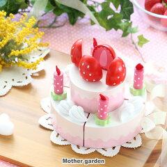 マザーガーデン木製おままごとままごと野いちご2段デコレーションケーキ苺ケーキお誕生日ケーキ