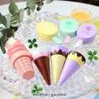 マザーガーデン木製おままごとままごとアイスクリーム7個セットフルーツアイスバーコーンアイスソフトクリーム木のおままごとままごとパーツ木のおもちゃ食材アイススイーツ