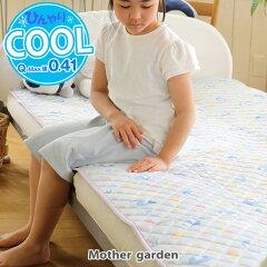 マザーガーデンこぴよフレンズクール敷きパッドLサイズ100×200cm