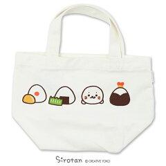マザーガーデンしろたんトートバッグSサイズ《お弁当柄》レディースメンズバッグ