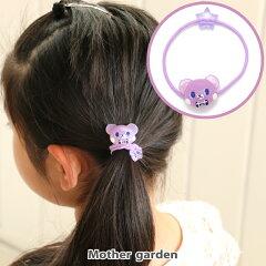 マザーガーデンくまのロゼットヘアゴム《星》ヘアアクセサリー髪留めゴムとめ子供用女の子