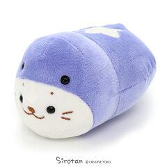 マザーガーデンしろたんマスコット《星のこマスコット宵(薄紫)》ぬいぐるみ抱きぐるみ抱き枕抱きまくら枕キャラクターツチノコ
