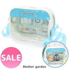 マザーガーデンこぴよフレンズ窓付ショルダーバッグキッズバッグおでかけ斜め掛けバッグおもちゃ収納