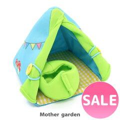 マザーガーデンこぴよフレンズ寝袋付きテント布おもちゃぬいどりぬい撮りままごと遊び女の子おもちゃ子供誕生日プレゼントプレゼント