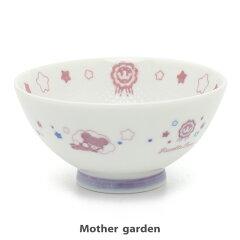 マザーガーデンくまのロゼットくっつきにくいお茶碗《星柄》子供食器陶器ご飯茶碗食器食洗機可茶碗キッズ用女の子くまベア