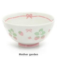 マザーガーデン野いちごくっつきにくいご飯茶碗中《リボン柄》磁器子供用お茶碗キッズ食器ライスボウル日本製食洗機対応可能
