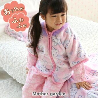 マザーガーデンうさももふわふわキッズガウン《バレエ柄》S/M着る毛布スリーパー袖付き暖かい秋冬用寝具パジャマ女の子長袖部屋着プレゼント暖かい90cm~120cm