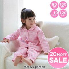 マザーガーデンうさもも子供用長袖4重ガーゼタオルパジャマ90/100/110/120センチキッズパジャマ子供パジャマルームウェア
