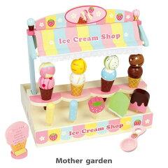 《20000個突破》マザーガーデン野いちごままごとアイスクリームサーバー付きアイスクリームショップ屋さんおもちゃおままごとままごとセットお店屋さんごっこお誕生日プレゼントクリスマスプレゼント