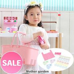 マザーガーデン野いちご買い物セットお店屋さんごっこおままごとままごとプラおもちゃ女の子誕生日プレゼント